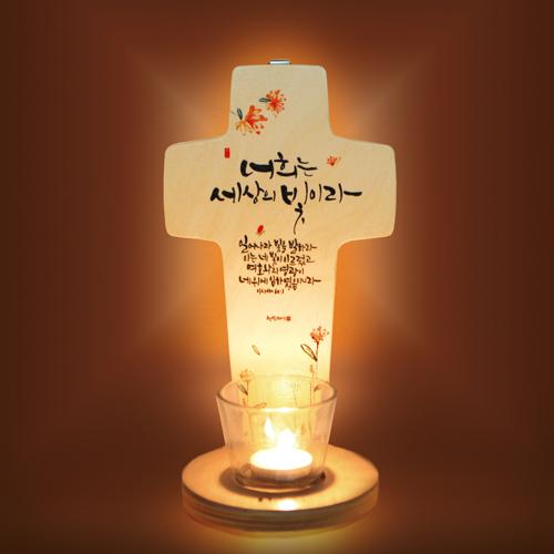 청현재이 자작나무 캔들액자 F_빛(십자가)
